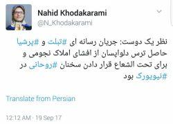 #توجیه_مضحک یکی از اعضای شورای شهر تهران در خصوص هزینه یک میلیاردی اعضا برای #اتومبیل و #تبلت !! .... اینا کار دلواپس هاست تا سخنان روحانی در نیویورک رو تحت الشعاع قرار بدن 0_o -___-