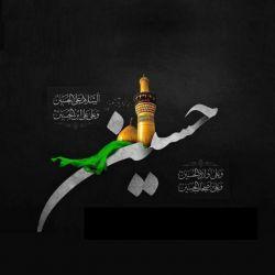 فرا رسیدن ایام سوگواری سید و سالار شهیدان اباعبدالله الحسین (ع) بر شما تسلیت باد.
