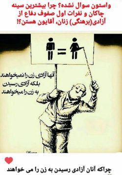 #الـتـمـاس_تـفـکـر