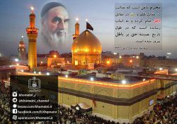 ⚫️ همیشه حق بر باطل پیروز شده است     دوستداران امام ره https://t.me/khomeini_channel