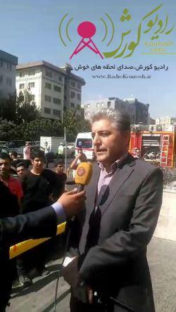 مصاحبه مهندس میرعالی (مدیرعامل کورش مال) با شبکه خبر