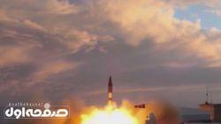 آزمایش موشکی اخیر ایران