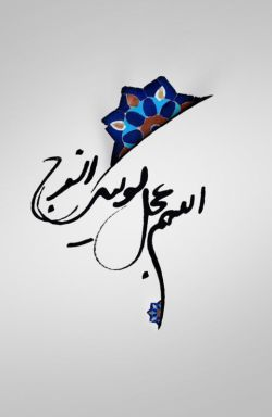 سلام به کانال  تگرامی ما بپیوندید     https://t.me/alaviyoun1
