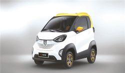 ارزان قیمت ترین خودرو الکتریکی جنرال موتورز http://fast-car.rozblog.com/post/34
