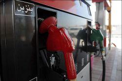 وضعیت قیمت بنزین در سال 97 http://fast-car.rozblog.com/post/41