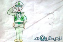 ۱۳ مهر، روز نیروی انتظامی گرامی باد . api24.ir