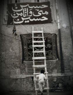 شب زیارتی حضرت اباعبدالله الحسین علیه السلام
