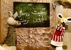 فیلم سینمایی شهر موش ها  www.filimo.com/m/vFElu