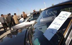 لیست خودرو های 25 میلیون که می توان در ایران خرید http://fast-car.rozblog.com/post/88