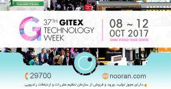 حضور شرکت روسی ELTEX در هفته تکنولوژی جیتکس دبی با ارائه تولیدات جدید در زمینههای VoIP ،GPONو Networking.