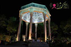 روز بزرگداشت حافظ رادیو کورش