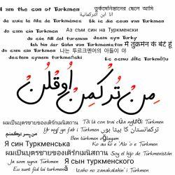 من ترکمن اوقلن....من پسر ترکمنم...به ترکمن بودنم افتخار میکنم