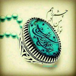 """شرمنده ام ڪہ بینِ دعاهای شخصے ام  """"عَجِّل لوَلیِّكَ الْفَرَجَ""""ت  آخری شده....  #تعجیل_در_فرج_صلوات"""