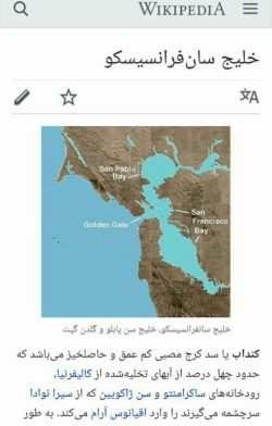 هموطنان دست به کار شدن از ویکی پدیا شروع کردن