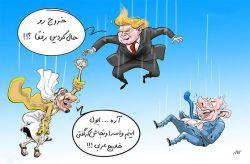 رابطه امریکا و آل سعود