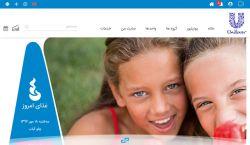 پروژه یونیلیور طراحی و پیاده سازی : شرکت داده پرداز پویای شریف #dadehpardaz #website #portal #android #ios #development #php #mvc #zend #best_design http://dadehpardaz.com