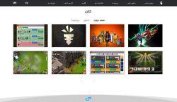 پروژه پارس نیپ طراحی و پیاده سازی : شرکت داده پرداز پویای شریف #dadehpardaz #website #portal #android #ios #development #php #mvc #zend #best_design http://dadehpardaz.com