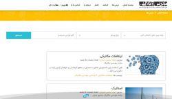 پروژه مدرس آنلاین طراحی و پیاده سازی : شرکت داده پرداز پویای شریف #dadehpardaz #website #portal #android #ios #development #php #mvc #zend #best_design http://dadehpardaz.com