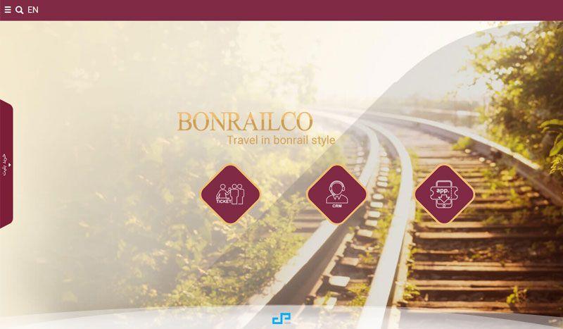 پروژه راه آهن شرقی بنیاد ( بن ریل )  طراحی و پیاده سازی : شرکت داده پرداز پویای شریف #dadehpardaz #website #portal #android #ios #development #php #mvc #zend #best_design http://dadehpardaz.com