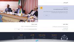 پروژه سازمان مجری ساختمان ها و تاسیسات دولتی ( وزارت راه و شهرسازی ) طراحی و پیاده سازی : شرکت داده پرداز پویای شریف #dadehpardaz #website #portal #android #ios #development #php #mvc #zend #best_design http://dadehpardaz.com