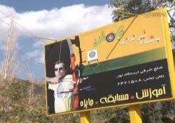 فیلم مستند بام تهران    www.filimo.com/m/R1Myh