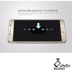 محافظ صفحه نمایش شیشه ای نیلکین Samsung Galaxy Note5