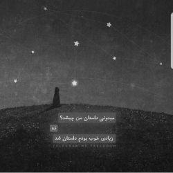 اگه کسی رو از دست دادی و خودتو پیدا کردی... اونوقت برنده ای...  #کاف