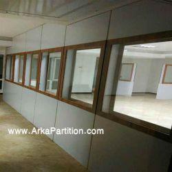 نصب انواع پارتیشن های اداری-خانگی دوجداره و تکجداره  با قیمتی مناسب  در سراسر ایران بر حسب توافق 09190336036 09214424376 http://www.arkapartition.com arkapartition@gmail.com info@arkapartition.com