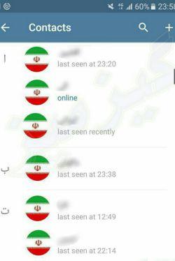 خدا لعنتت کنه ترامپ! پروفایلا همه شده پرچم ایران دیروز عاشق یکی شده بودم الان گمش کردم....