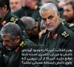 رهبر انقلاب: #عصبانیاند ،چون امروز جمهوری اسلامی توانسته نقشههایشان را در لبنان و #سوریه و عراق و... به هم بزند ..!