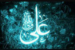 نظر شیطان درباره حضرت امیرالمؤمنین علی(ع )....کامنت اول رو بخونید