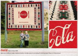 بیلبورد جدید کوکاکولا با طرح گلیم دستبافت