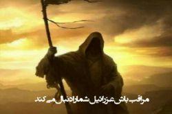 حضرت نوح (ع) و حضرت عزرائیل ...کامنت اول رو بخونید