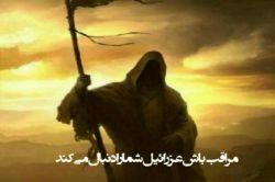 حضرت ابراهیم(ع) و حضرت عزرائیل...کامنت اول رو بخونید