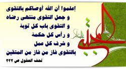 ارشادات پر مغز امام مجتبی در موضوعات کلامی و اعتقادی  http://yaali12.blog.ir/1396/08/03  چهل داستان و چهل حدیث از امام مجتبی(ع)  http://www.ghadeer.org/Book/2457  دانلود پی دی اف ( یک مگ )  http://download.ghbook.ir/downloads/pdf/4000/2270-fa-40-dastan-hadis-emam-hasane-mojtaba.pdf