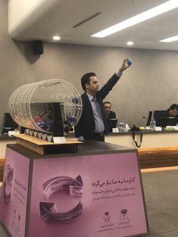 قرعه کشی حساب های قرض الحسنه پس انداز صندوق قرض الحسنه بانک پارسیان با عنوان جشنواره هفت گنج پارسیان در تاریخ 30 مهرماه برگزار شد و برندگان نیکوکار آن مشخص شدند.