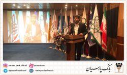 مدیرعامل بانک پارسیان در مراسم افتتاحیه سومین نمایشگاه تراکنش: توسعه کسب و کار های نوین و اشتغال جوانان از مهم ترین اهداف نمایشگاه تراکنش است.