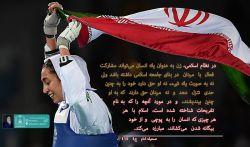 ✅ جایگاه زن در نظام اسلامی   #امام_خمینی  #زن #جامعه_اسلامی     دوستداران امام ره https://t.me/khomeini_channel