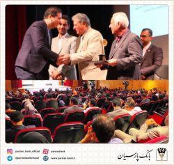 .شرکت سیستمهای کاربردی کاسپین موفق به کسب تندیس بلوغ هوش تجاری در سطح بهرهوری در دومین کنفرانس هوش تجاری ایران شد