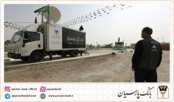 رییس ستاد اربعین بانک پارسیان اعلام کرد: تمهیدات بانک پارسیان برای زائرین اربعین حسینی