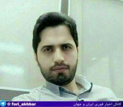 شهید تیموری در مجلس شورای ملی در حمله داعش خونخوار