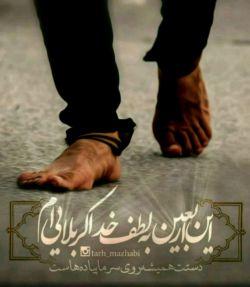 حلالم کنید...ان شاءالله عازمم