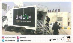 از طریق حواله الکترونیک بانک پارسیان میسر شد: دریافت وجه ارزی از خودپردازهای بانک پارسیان درکشور عراق