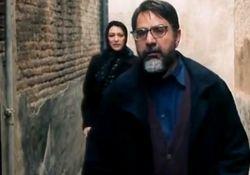 فیلم سینمایی بید مجنون  www.filimo.com/m/znWYO