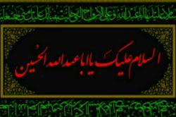 سلام  اربعین حسینی را خدمت تمامی عزیزان تسلیت میگم انشاءالله  حاجت روا باشید  عاقبت بخیر هم باشید