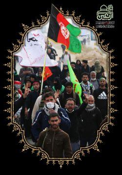 دوست داشتم امروز لنزور به خاطر که در کشور شیعیان حسینی است صفحه اولش اربعنینی باشد که متاسفانه نیست؟؟؟؟!!!!!!