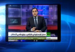 فیلم مستند اسرار زندان ابوسلیم    www.filimo.com/m/V0ZlB