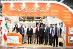 بازدید رئیس هیئت مدیره بانک دی از غرفه نیروگاه برق دماوند در نمایشگاه صنعت برق ایران