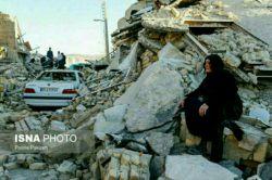 هموطنانم تسلیت  ان شاالله هر چه زودتر اوضاعشون روبه راه بشه و مشکلاتشون حل بشه