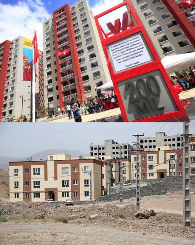 بالا: ساختمانهای انبوه ساخته شده توسط دولت احمدینژاد در ونزوئلا پایین مسکن مهر کردستان
